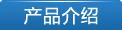 Nexis Pro 50 DVD 产品介绍