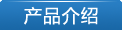 Nexis Pro 100 Blu-ray 产品介绍