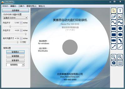软件文字设计