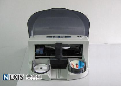 美赛思光盘打印刻录一体机