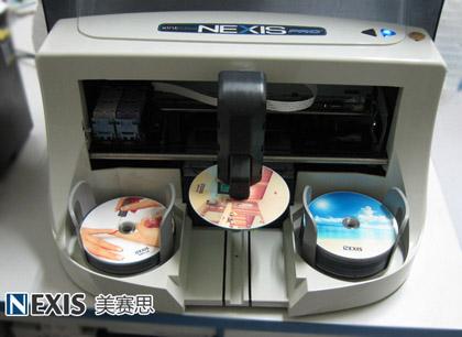美赛思光盘打印刻录机特写图