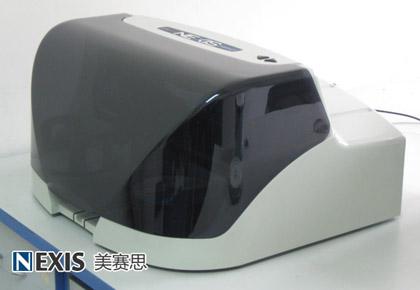 美赛思光盘打印刻录机 双刻录 100片